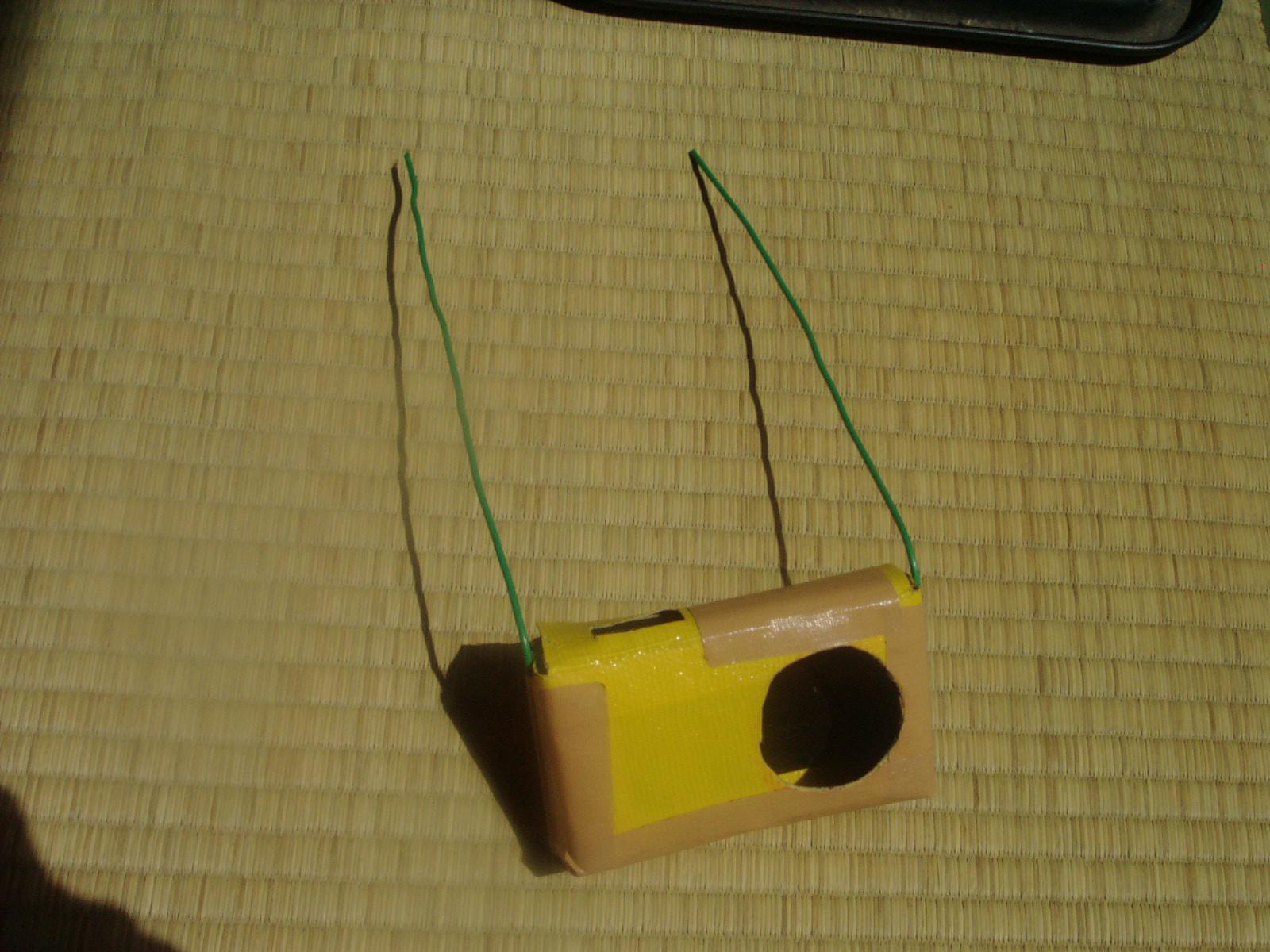 粘着テープで手作りのソフトケース :: 86_2.jpg  : 772 KB